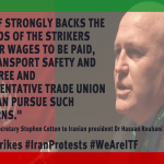 Truckers Get ITF Solidarity
