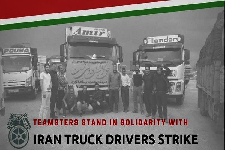 US Union Supports Iranian Truckers