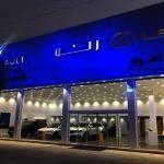 Ahvaz Renault dealers back down on contract resulting to protest