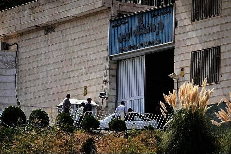 What do US recent sanctions on Evin prison in Tehran really mean