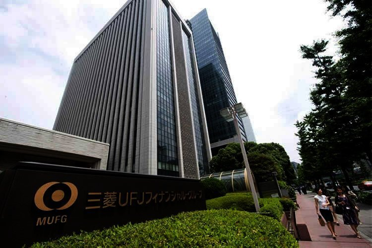 Japan's Mitsubishi Financial Bank