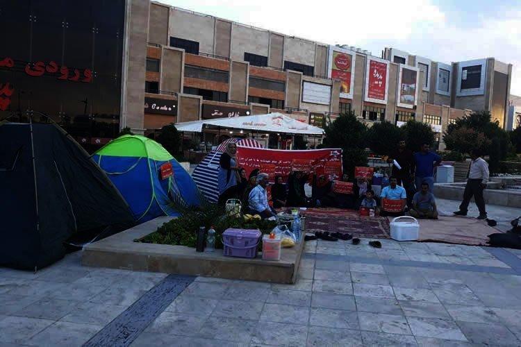 Padideh Shandiz ShareholdersProtest