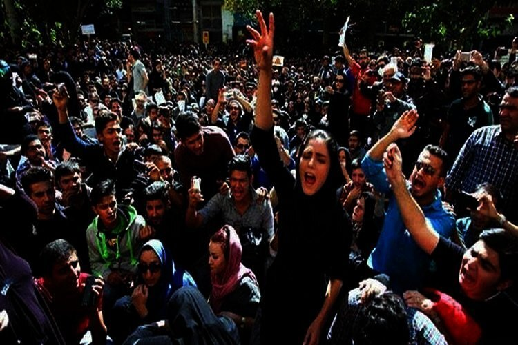 Women Arrested During Iran Protest