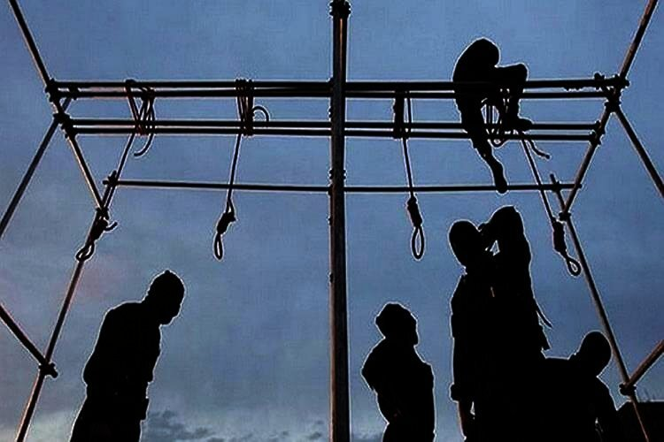 Gohardasht Prison Carries Out Executions