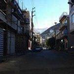 Kurdistan General Strike