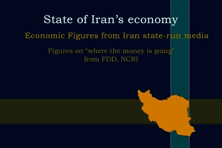 Iran's Poverty Continues