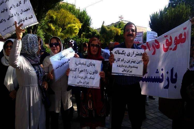 Iranian pensioners income