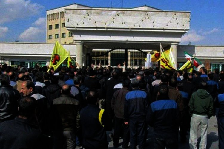 Arak-HEPCO-Workers-Protest-In-Front-in-Iran