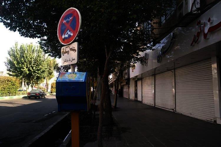 Bazaar merchants