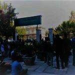 Tehran University Students