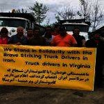 ITF Supports Iranian Truckers