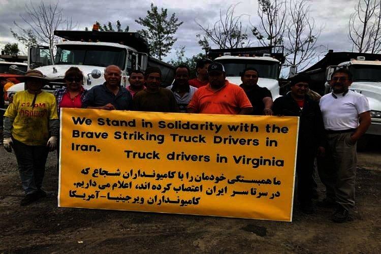 ITF Supports Iranian Truckers