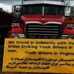 Iran arrests truckers