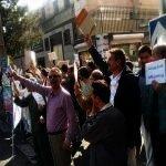 Karaj Khomeini Hospital protest