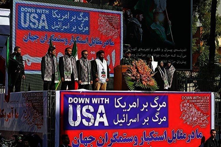 Iran_s_Nov.4_Government_Rally
