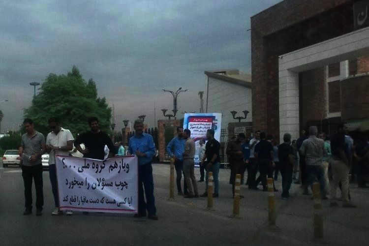 Iran workers go on hunger strike