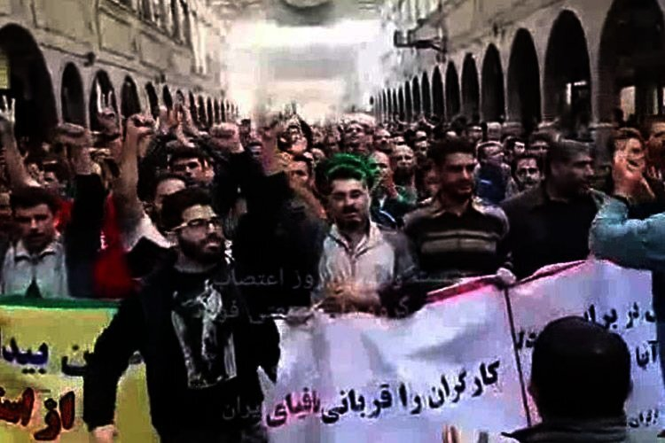 Ahvaz_Steel_Factory_protest_for_29th_day