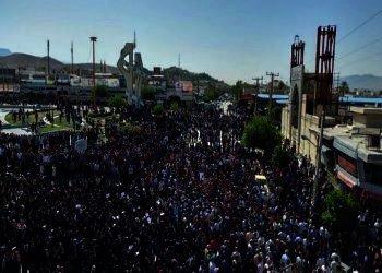 2018 Iran protests report