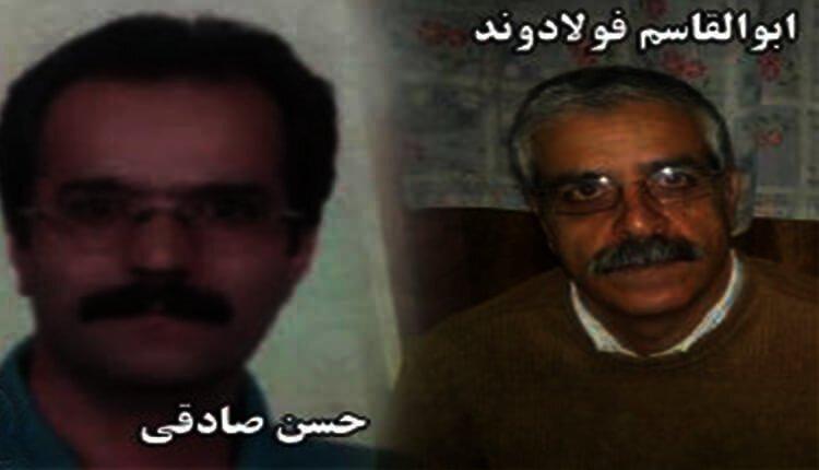 Political prisoners Hassan Sadeghi and Abolqasem Fouladvand