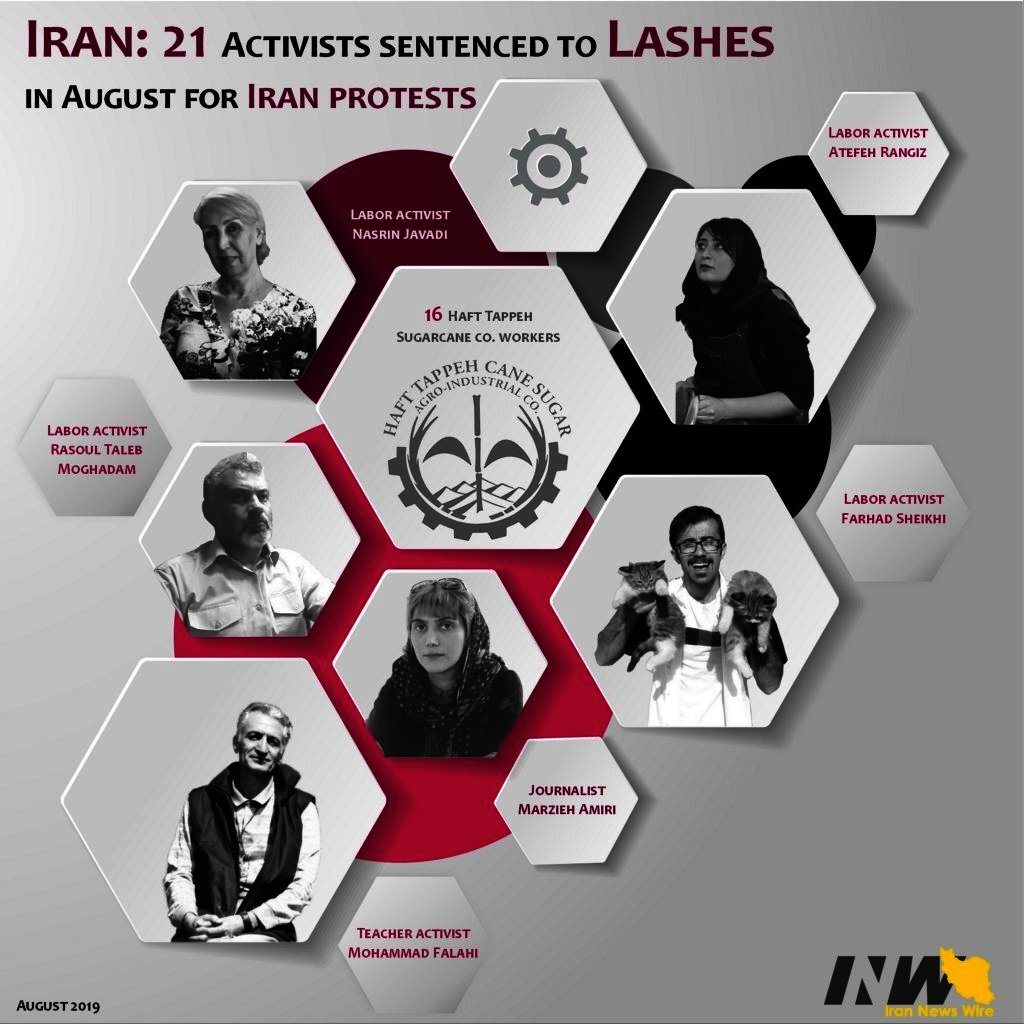 21 Iran activists sentenced to lashes