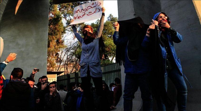 December 17 Tehran student protests