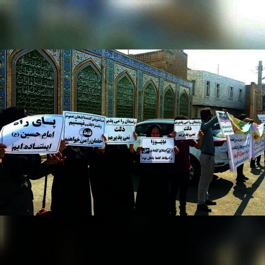Iran protests against Persian Gulf Bid Boland Gas Refinery