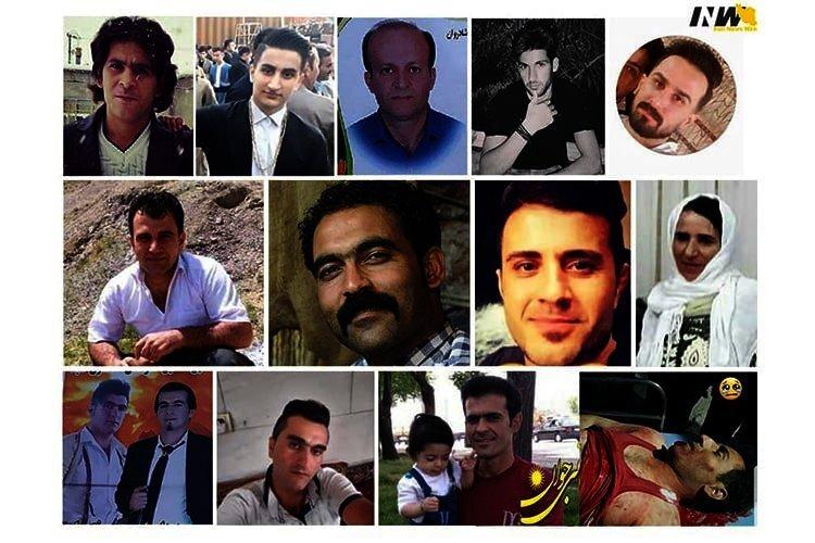 Slain Iran protesters Nov. 21 2019