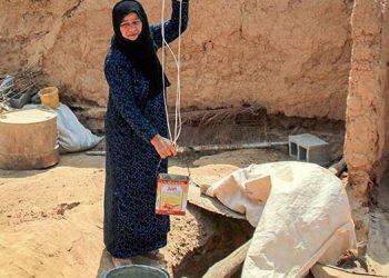Gheyzaniyeh water deprivation