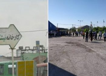 Haft Tappeh sugarcane workers take 4-day strike action