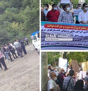 June Iran protests report