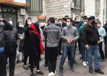 Iran stock market investors