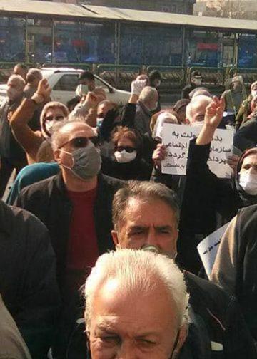Iranian pensioners