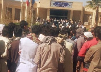 Baluch protesters outside the Saravan Governor's Office